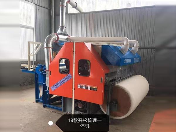 吸尘除尘型开松梳理一体机2.0米